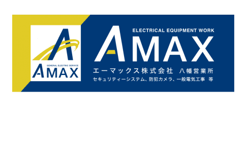 A-MAX 様の看板制作