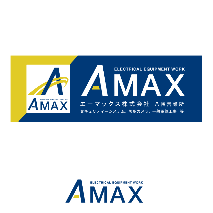 A-MAX 様の看板制作