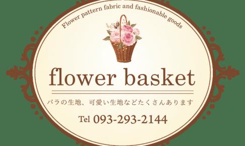 フラワーバスケット:看板
