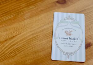 フラワーバスケット ショップカード