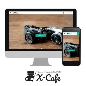 X-Cafe(エックスカフェ)