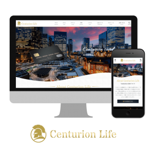 センチュリオンライフ(Centurion Life)