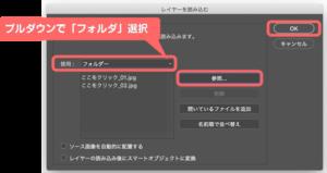 アニメーションGIF作成_04