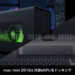 mac mini 2018と外部eGPUをドッキング